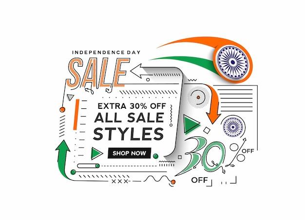 Fête de l'indépendance 30 % de réduction sur la bannière de réduction de vente. prix de l'offre de remise. illustration de bannière moderne de vecteur.