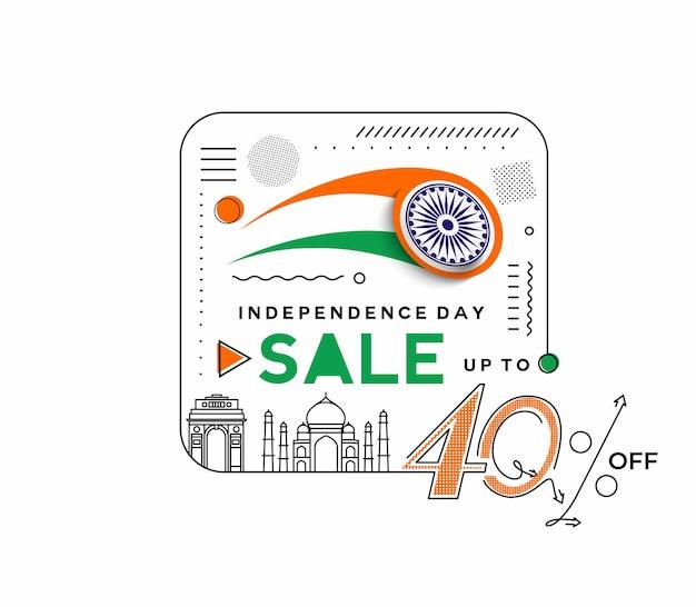 Fête de l'indépendance 40 % de réduction sur la bannière de réduction de vente prix de l'offre de remise. illustration de bannière moderne de vecteur.