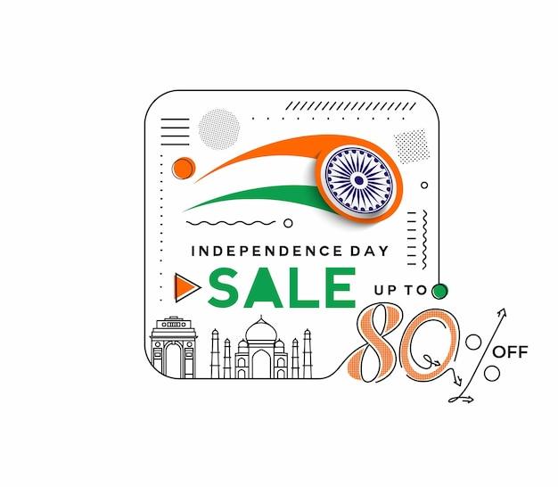 Fête de l'indépendance 80 % de réduction sur la bannière de réduction de vente. prix de l'offre de remise. illustration de bannière moderne de vecteur.