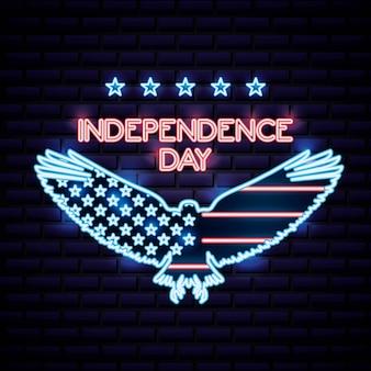 Fête de l'indépendance américaine
