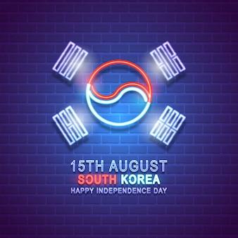 Fête de l'indépendance corée du sud