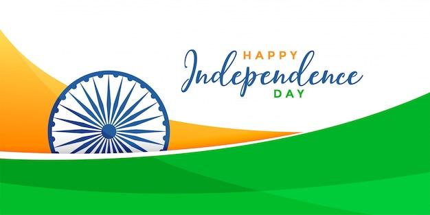 Fête de l'indépendance créative bannière drapeau indien