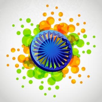 Fête de l'indépendance de l'emblème patriotique de l'inde