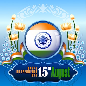 Fête de l'indépendance de l'inde salutations