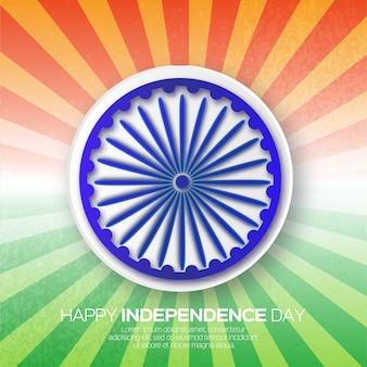 Fête de l'indépendance indienne. fond de célébration avec roue ashoka.