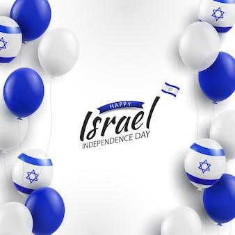 Fête de l'indépendance d'israël. fond avec des ballons
