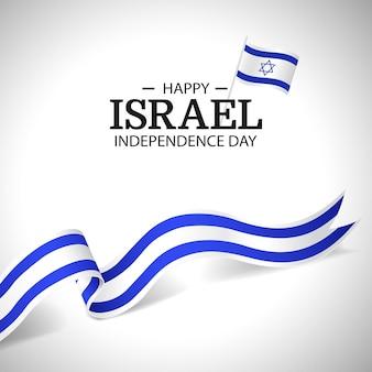 Fête de l'indépendance d'israël.