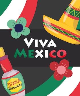 Fête de l'indépendance mexicaine, bouteille de fleurs de tequila et chapeau, viva mexico est célébrée en septembre illustration
