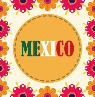 Fête de l'indépendance mexicaine, célébrée sur l'illustration d'affiche de décoration florale de fleurs de septembre