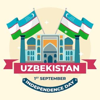 Fête de l'indépendance de l'ouzbékistan