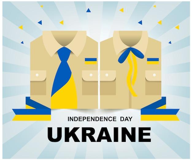 Fête de l'indépendance de l'ukraine