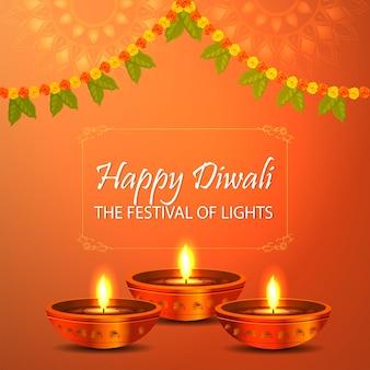 Fête indienne de la lumière joyeux diwali