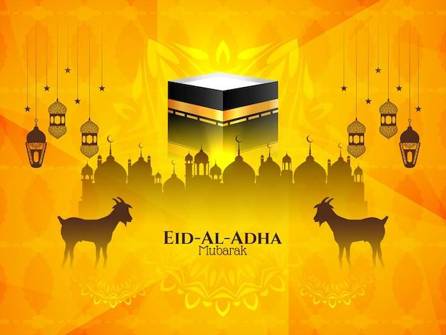 Fête islamique eid al adha moubarak saluant le vecteur de fond jaune