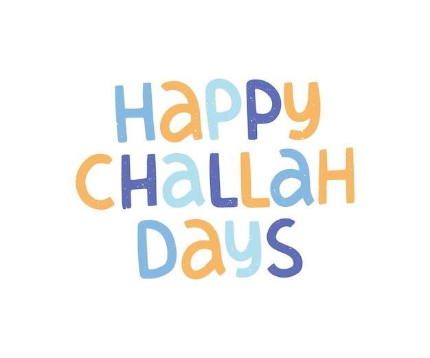 Fête juive hanoucca souhaite. lettrage de vecteur de joyeux jour de challah