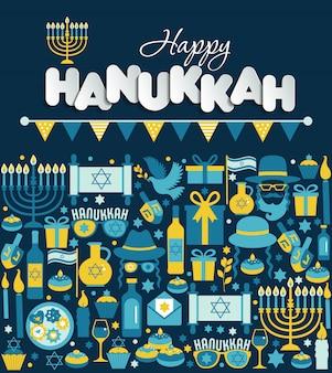 Fête juive hanoukka carte de voeux symboles traditionnels de hanoucca
