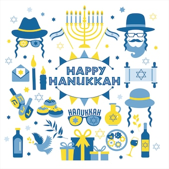 Fête juive hanoukka, symboles de chanukah traditionnels