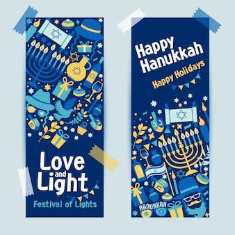 Fête juive hanukkah bannière ensemble bleu foncé et symboles traditionnels de hanoucca d'invitation.