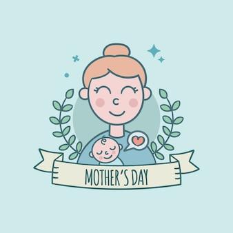 Fête des mères avec carte bébé
