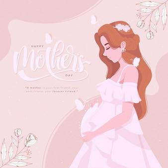 Fête des mères heureuse dessinée à la main belle