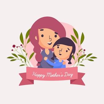 Fête des mères avec maman et enfant