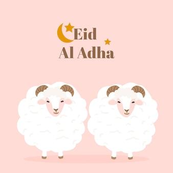 Fête musulmane eid al-adha. le sacrifice d'un mouton bélier.design pour carte de voeux etc.