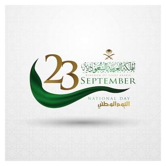 Fête nationale de l'arabie saoudite 23 septembre