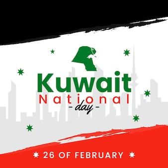 Fête nationale du koweït au design plat