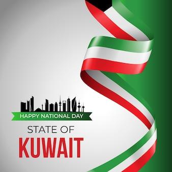 Fête nationale koweïtienne réaliste
