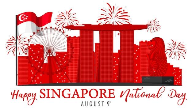 Fête nationale de singapour avec marina bay sands singapour et feux d'artifice