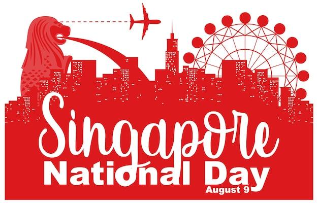 Fête nationale de singapour avec de nombreux monuments célèbres de singapour