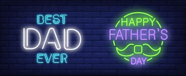 Fête des pères heureux, meilleur papa jamais illustration dans le style néon.