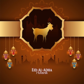 Fête religieuse islamique eid al adha moubarak lanternes vecteur de fond