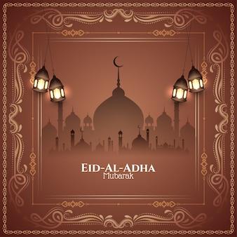 Fête religieuse islamique eid al adha moubarak vecteur de fond de cadre élégant