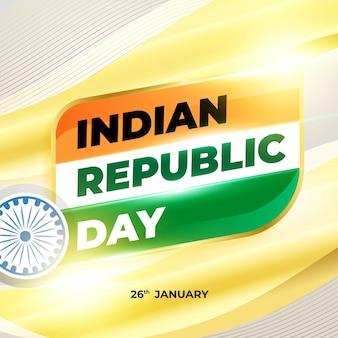 Fête de la république de l'inde 26 janvier. modèle de bannière ou de fond pour la célébration de la fête de la république heureuse de l'inde