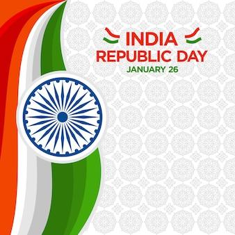 Fête de la république de l'inde