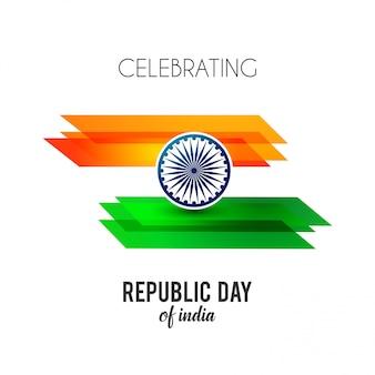 Fête de la république indienne 26 janvier