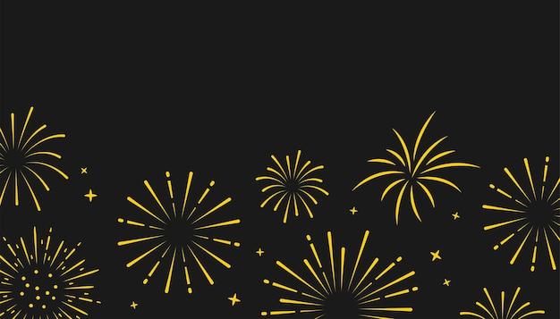 Feu d'artifice pour la fête du nouvel an de conception graphique pétard pyrotechnique pour carte et votre texte