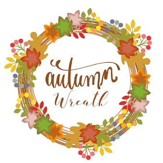 Feuillage d'automne avec feuilles style plat