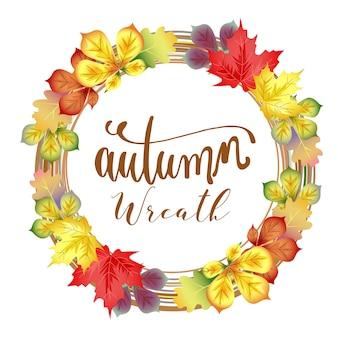 Feuillage de couronne d'automne avec des feuilles vives