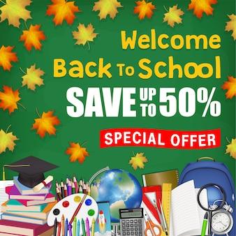 Feuille d'automne retour à la vente d'école avec des articles d'étudiants