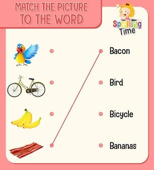 Feuille de calcul de correspondance mot à image pour les enfants