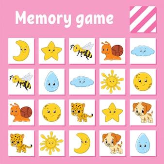 Feuille de calcul du jeu de mémoire
