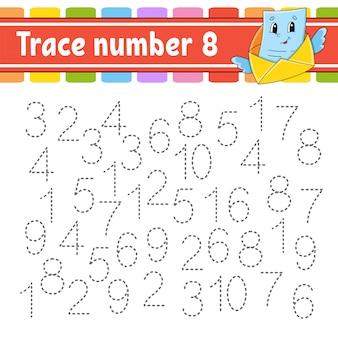 Feuille de calcul du numéro de trace