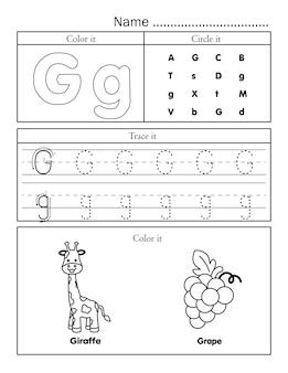 Feuille de calcul imprimable de lignes de traçage de lettres de l'alphabet anglais avec une image mignonne à colorier