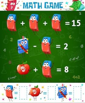 Feuille de calcul de jeu de maths, puzzle de labyrinthe d'éducation de bande dessinée