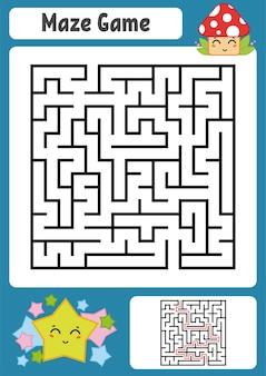Feuille de calcul labyrinthe carré pour les enfants