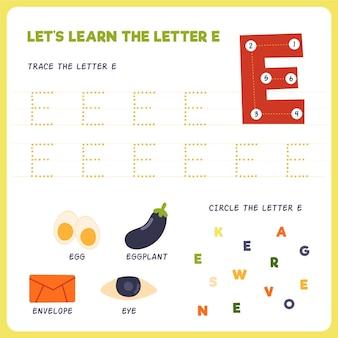 Feuille de calcul lettre e pour les enfants