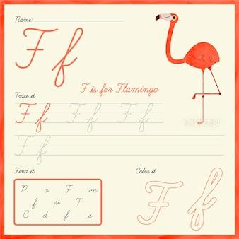 Feuille de calcul lettre f avec flamant rose