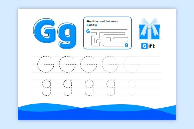 Feuille de calcul lettre g avec cadeau