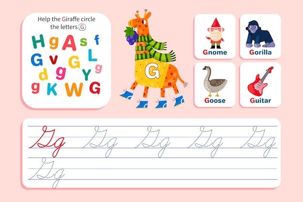 Feuille de calcul lettre g avec girafe